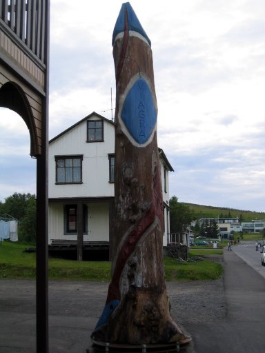 The Icelandic Institute of Phallology in Husavik.This phallus is adorned with one single word: Viagra